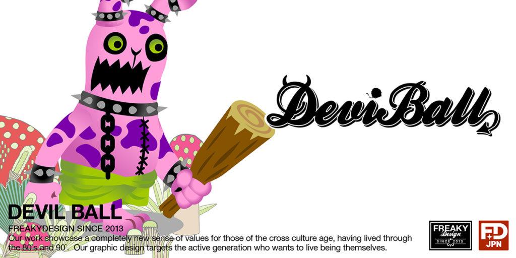 devilball7