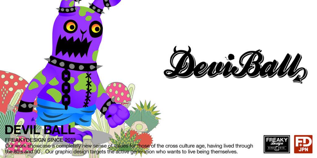 devilball8