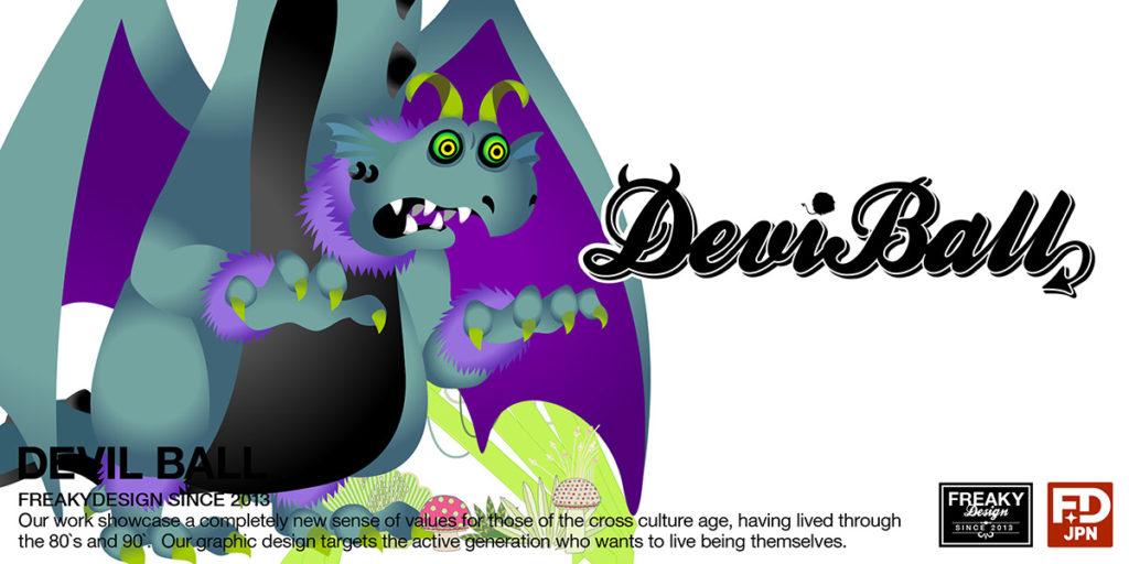 devilball9