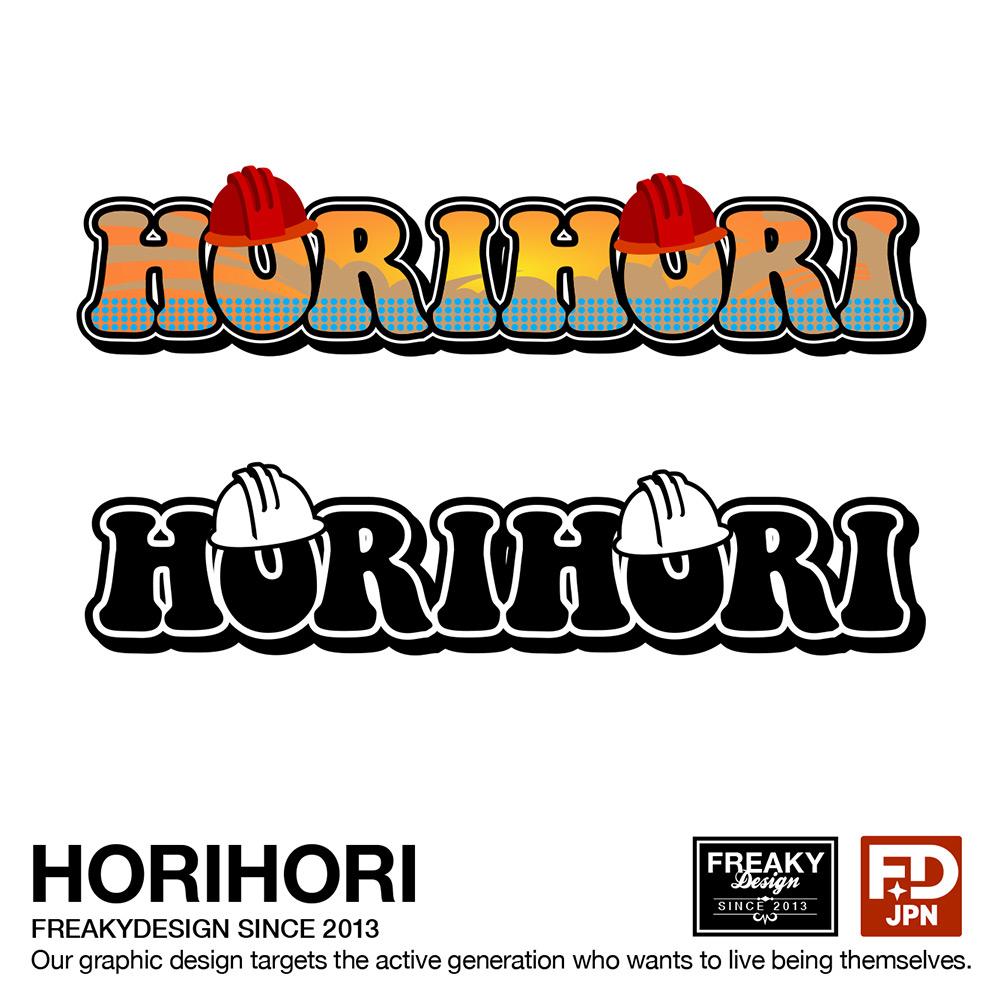 horihori1
