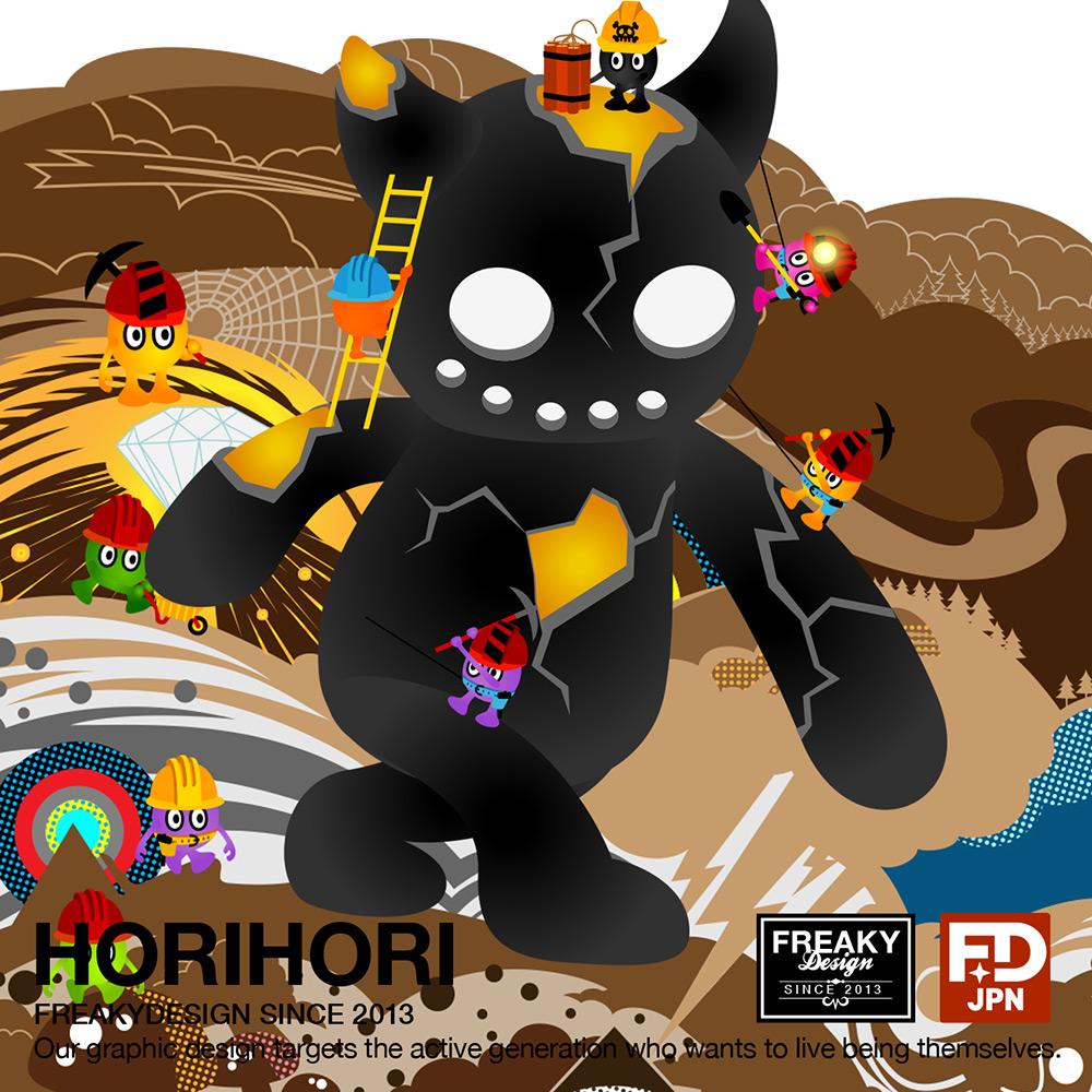 horihori2