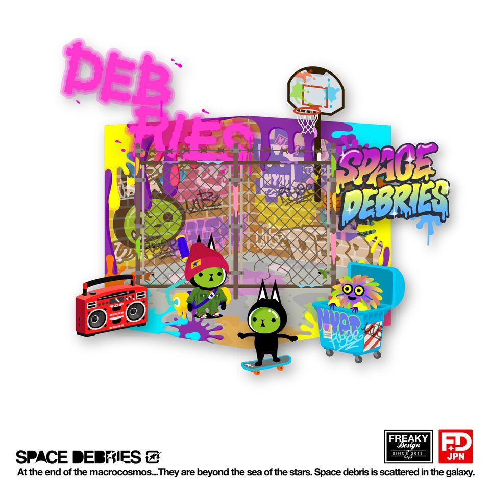 spacedebries03