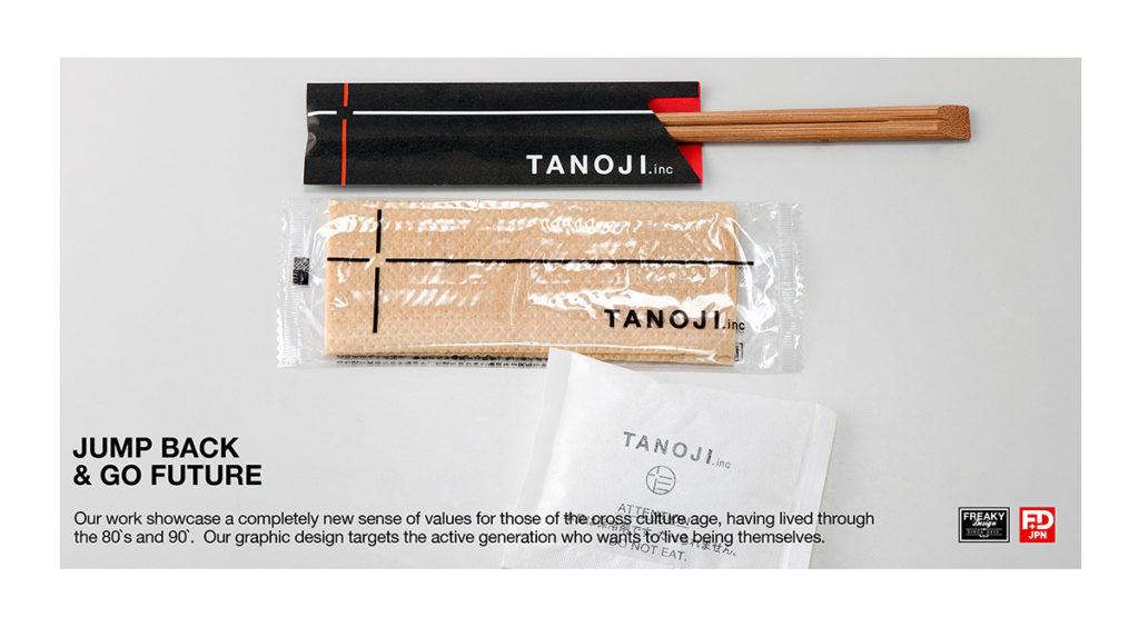 tanoji_009