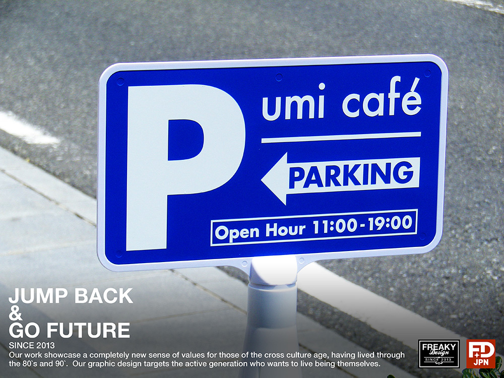 umi-cafe-sign1
