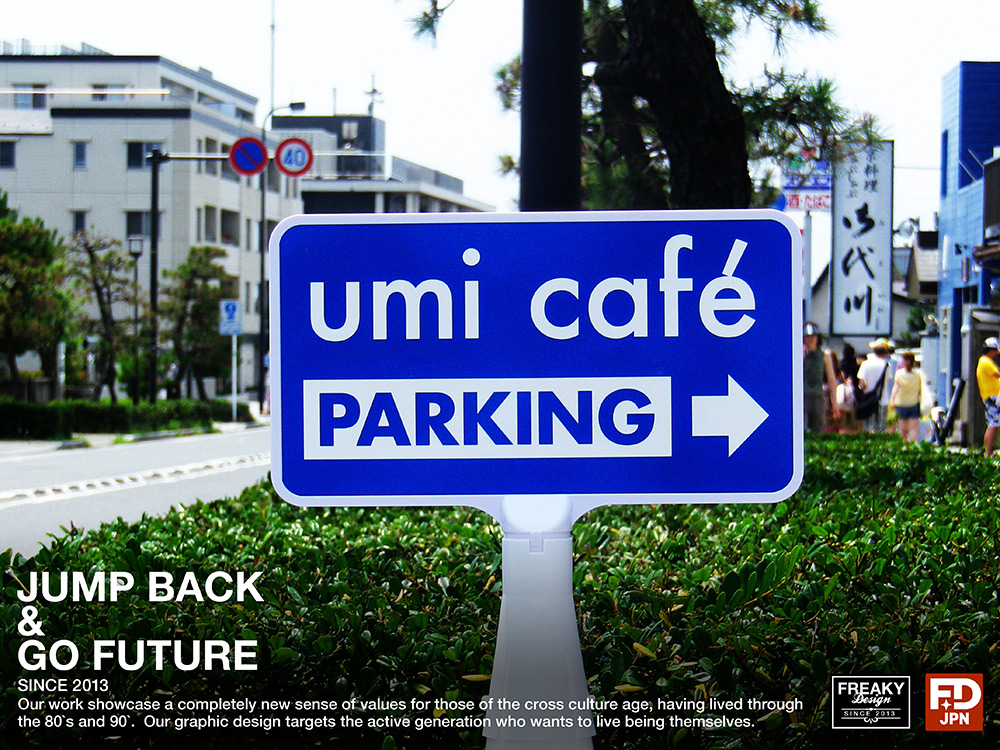 umi-cafe-sign2