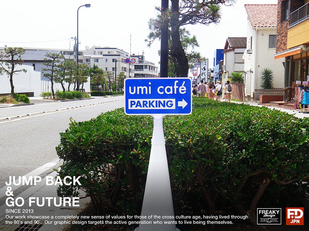 umi-cafe-sign3
